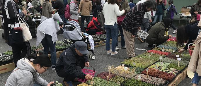 春日井ブランド・観光